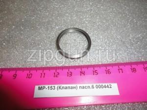 МР-153 (Клапан) пасп.6 000442