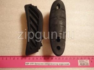 МР-155 (Затылок амортизатор тонкий)
