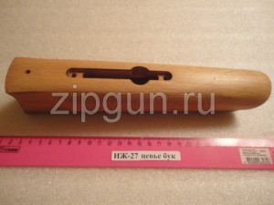 МР-27 (Цевье, бук)