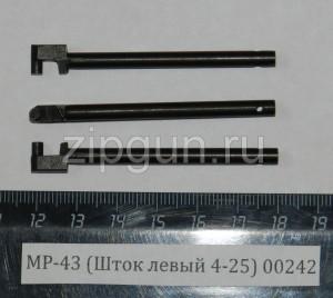 МР-43 (Шток левый 4-25)
