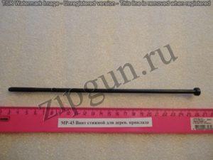 mr-43-vint-styazhnoj-dlya-derev-priklada