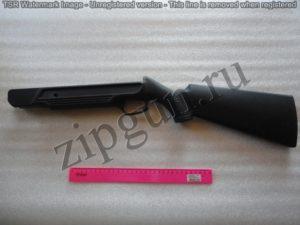 МР-512 Ложа пластик (5)