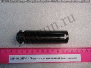 МР-60 61 Поршень утяжеленный (1)