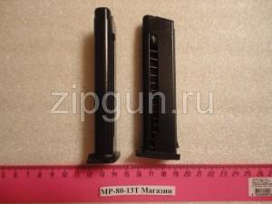 МР- 80-13Т(Магазин)