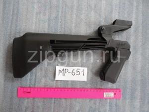 мр-651 приклад