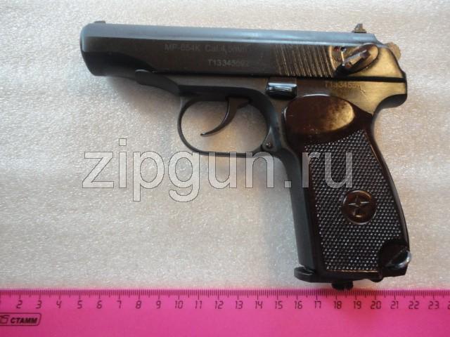 МР-654-32 редкий