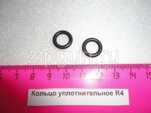 Кольцо уплотнительное R4