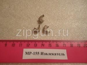 МР-155 (Извлекатель) пасп.34