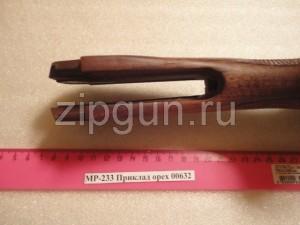 МР-233 Приклад орех