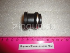 Поршень+Кольцо поршня Altay
