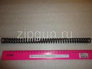 Пружина для мод. 1 Alfamax (Тип 1) Hatsan 33