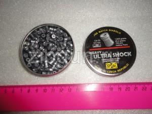 Пули JSB Ultra Shock 5,5мм. 150шт.