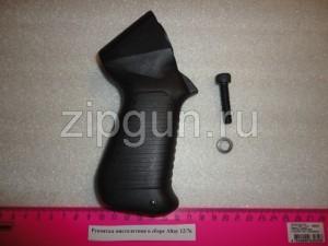 Рукоятка пистолетная в сборе Altay 1276