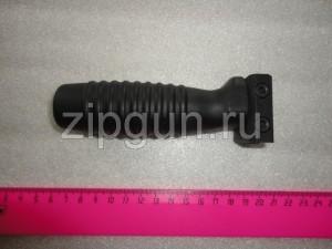 ВПО-205 (Рукоятка на цевье складная ВПО-801.03.00)