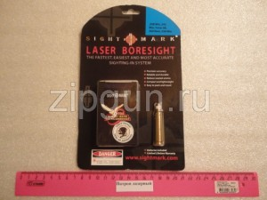 Лазерный патрон Sightmark кал. .308Win