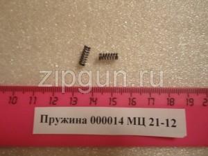 МЦ 21-12 Прудина 000014