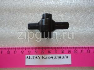 Ключ для д.н. Altay