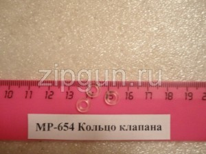 МР-654 (Кольцо клапана) 82606