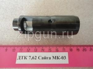 ДТК 7,62 Сайга МК-03