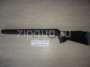 Hatsan 125 TH Ложа пл. ортопед