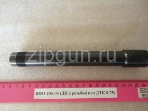 ВПО-205-00 (03-04) (ДН с резьбой под ДТК 0.75) 192мм