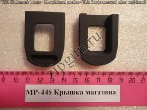 МР-446 (Крышка магазина) 53940