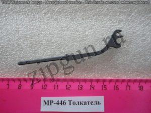 mr-446-tolkatel