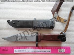 Нож ШНС-001 с рез. накладкой
