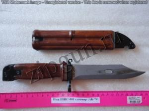 Нож ШНС-001 сувенир (АК-74).