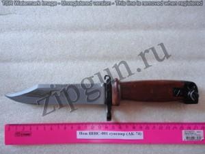 Нож ШНС-001 сувенир (АК-74)..