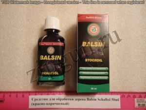Средство добр. дерева Balsin Schaftol 50ml(красно-бурый)