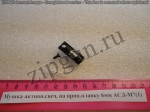 Мушка активн.свеч. на приц.планку 6мм АСД-М7(1)