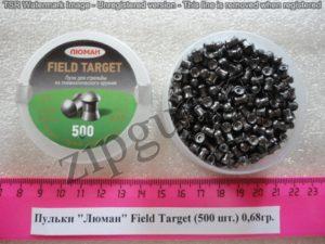Пульки Люман Field Target (500 шт.) 0,68гр.