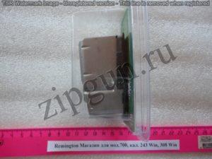 magazin-dlya-mod-700-kal-243win-308win