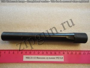 udlinitel-stvola-192-mm-1-0-mc-21-12