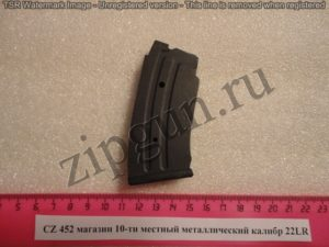 cz-452-magazin-10-ti-mestnyj-metallicheskij-kalibr-22lr