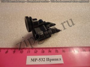 mr-532-pricel