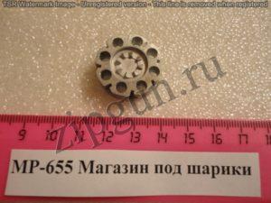 mr-655k-magazin-pod-shariki-zip