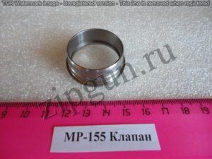 МР-153 (Клапан) пасп.6