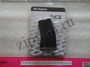 CZ 452 (Магазин 10-ти местный) калибр 22WMR плс..