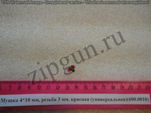 Прицельная мушка Advance Group 410 мм, резьба 3 мм. КРАСНАЯ (универсальная)(600.0010)