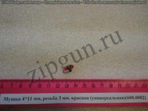 Прицельная мушка Advance Group 411 мм, резьба 3 мм. КРАСНАЯ (универсальная)(600.0002)