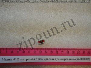 Прицельная мушка Advance Group 412 мм, резьба 3 мм. КРАСНАЯ (универсальная)(600.0003)