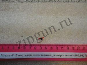 Прицельная мушка Advance Group 412 мм, резьба 3 мм. КРАСНАЯ (универсальная)(600.0027)