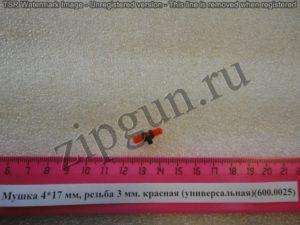 Прицельная мушка Advance Group 417 мм, резьба 3 мм. КРАСНАЯ (универсальная)(600.0025)