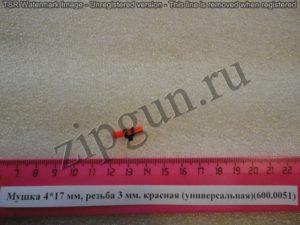 Прицельная мушка Advance Group 417 мм, резьба 3 мм. КРАСНАЯ (универсальная)(600.0051)