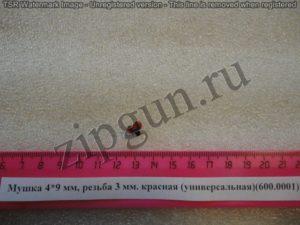 Прицельная мушка Advance Group 49 мм, резьба 3 мм. КРАСНАЯ (универсальная)(600.0001)