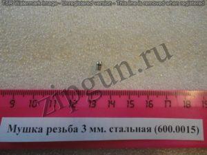 Прицельная мушка Advance Group резьба 3 мм. СТАЛЬНАЯ (600.0015)