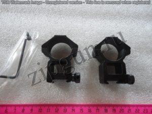 Кольца Leapers AccuShot 30мм.на Weaver,высокие RGWM-30H4