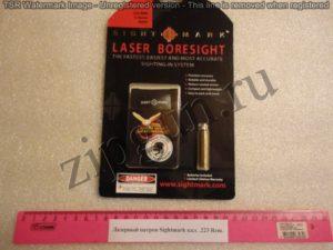 Лазерный патрон Sightmark кал. .223 Rem.